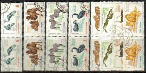 Romania Scott 1677-84, CTO, Pair Animals, set of 8 in pairs