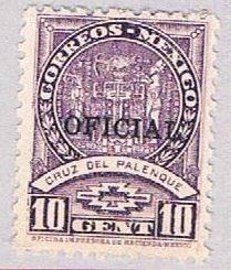 Mexico O227 MNH Overprint 1934 (BP50922)