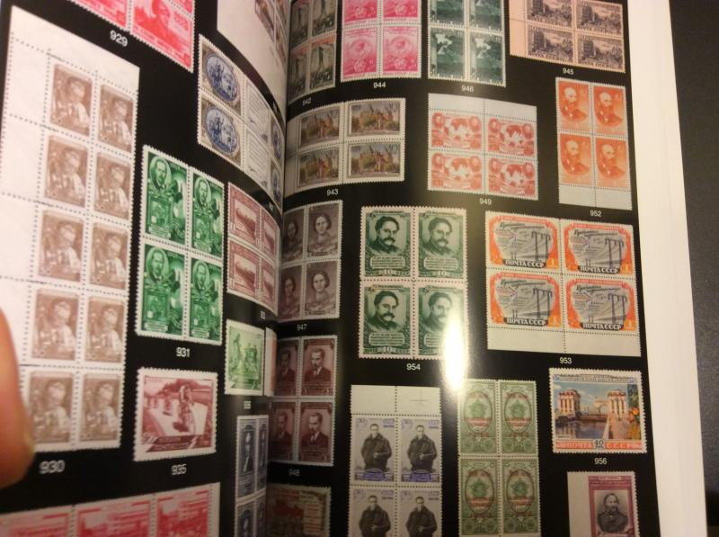 Raritan Catalog Auction #72,March 2017 Rare Russia, Errors & Worldwide Rarities