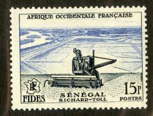 FRENCH WEST AFRICA 69 USED SCV $1.60 BIN .70 FARMING