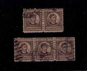 Philippines Sc #497 - Jose Rizal Used Pair + Strip of Three (1946) Issue