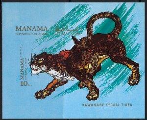 MANAMA Mi BK 126B MNH SS IMPERF SCV $17.50  BIN $9.00 CATS
