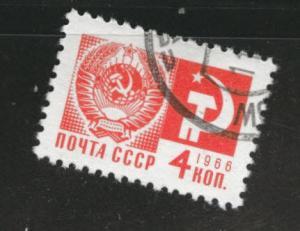 Russia Scott 3260 Used CTO  stamp