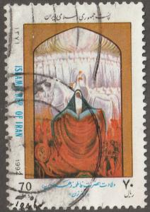 Persia/Iran stamp, Scott# 2548, used, tall stamp, womens day, aps 2548