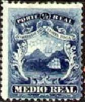 Coat of Arms, Costa Rica stamp SC#1 Mint