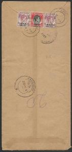 MALAYA BMA 1947 registered cover to India ex IPOH, 10c(2) & $1.............49806