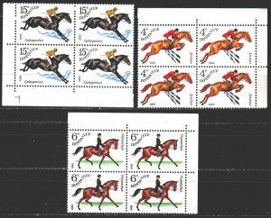 Soviet Union. 1982. Quart 5198-5200. Horseback Riding. MNH.