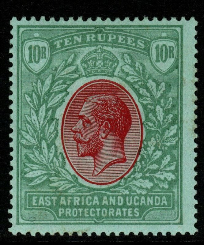 KENYA, UGANDA & TANGANYIKA SG58 1912 10r RED & GREEN/GREEN MTD MINT