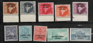 India, International Commission in Indo-China Scott 1-10 - MNH - Cambodia set