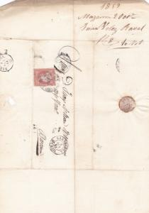 Spain 19th century imperf stamp cover  Ref: 8229