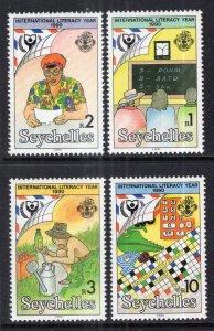 Seychelles 712-715 MNH VF