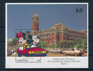 [22321] Lesotho 1993 Disney Mickey Minnie Mouse in Taiwan Palace Museum MNH