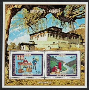 Bhutan 'INDIPEX 73' Philatelic Exhibition MS MI#Block 63A
