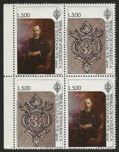Honduras 1978 #C660, C661 5L Stamps Se-tenant in BLOCK #C661a VF-NH CV 28.00