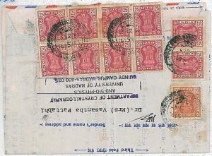 POSTAL HISTORY  INDIA : AIRMAIL COVER to ITALY 1945