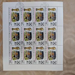 North Korea 1713 XF mini sheet, CV $12