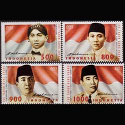 1950-1953 President Sukarno CV$2