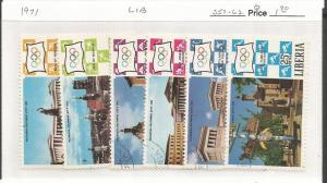 LIBERIA 1971 OLYMPICS 557-62 CTO[D4]