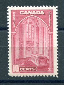 Canada #241a   Mint NH VF   - Lakshore Philatelics