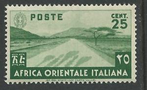 Italian East Africa # 7  Desert Road  (1) Unused VLH
