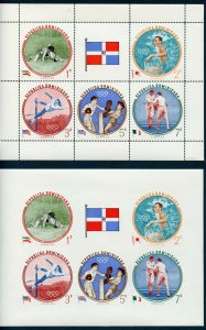 DOMINICAN REPUBLIC LOT OF 12 DIFFERENT SOUVENIR SHEETS PERF & IMPERF MNH SHOWN