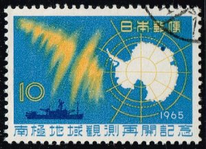 Japan #857 Antarctic Expedition; Used (4Stars)