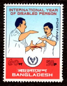 Bangladesh 50p International year of the disabled 1981 Scott.204 MNH