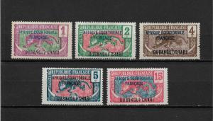 Ubangi-Shari 1924-26 ,Sc 41-44 ,48,VF Mint Hinged*OG (FC-6)
