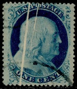 #24 VAR. 1¢ FRANKLIN USED WITH DOUBLE PRE-PRINT PAPER FOLD ERROR BQ5540