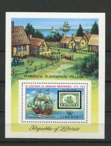 Liberia 1975 Sheet Sc C207 MNH Imperf. The Mayflower