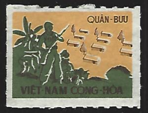 Viet Nam (South) #M1 MNH Single Military Stamp