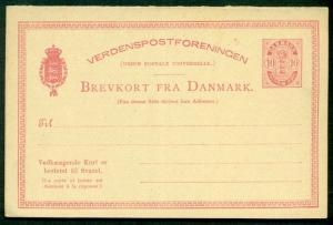 DENMARK 10ore, double card (4) unused, VF