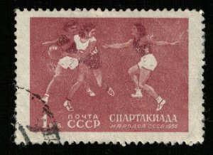 1956, Spartakiade of USSR, 1 Rub (T-7656)