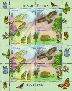 Tajikistan 2018 birds wild cats fauna klb of 8v MNH