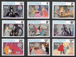 Antigua  (1980)  - Scott # 592 - 600, MNH