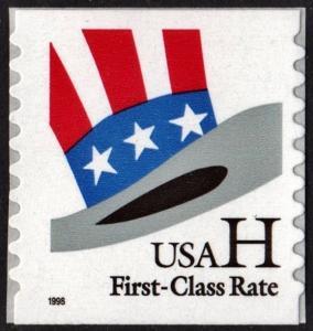 SC#3265 (33¢) H Rate Coil Single (1998) SA
