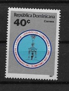DOMINICAN REPUBLIC STAMP MNH #JULIO CV8