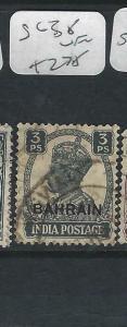 BAHRAIN  (PP2403B)  ON INDIA   KGVI  3P  SG 38   VFU