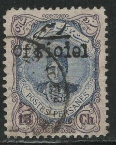 Iran/Persia Scott # 507, used