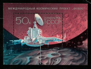 1989, Space, 50 kop, Block, MNH, ** (3102-T)