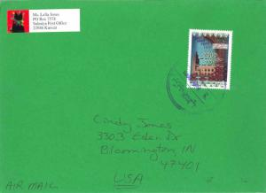 Kuwait 150f Conference of Arab Cities Organization 2001 [Salmiyah] Airmail to...