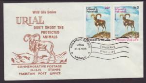 Pakistan 393-394 Urial 1975 U/A FDC