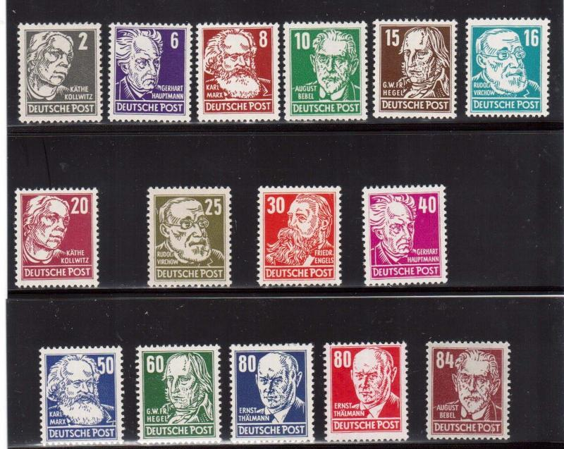 Germany (DDR) #122 - #136 VF/NH Set