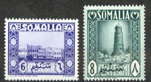 Somalia Sc# 172-173 MNH 1950 6c-8c Definitives
