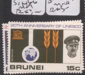 Brunei SG 144-6 MOG (7deo)