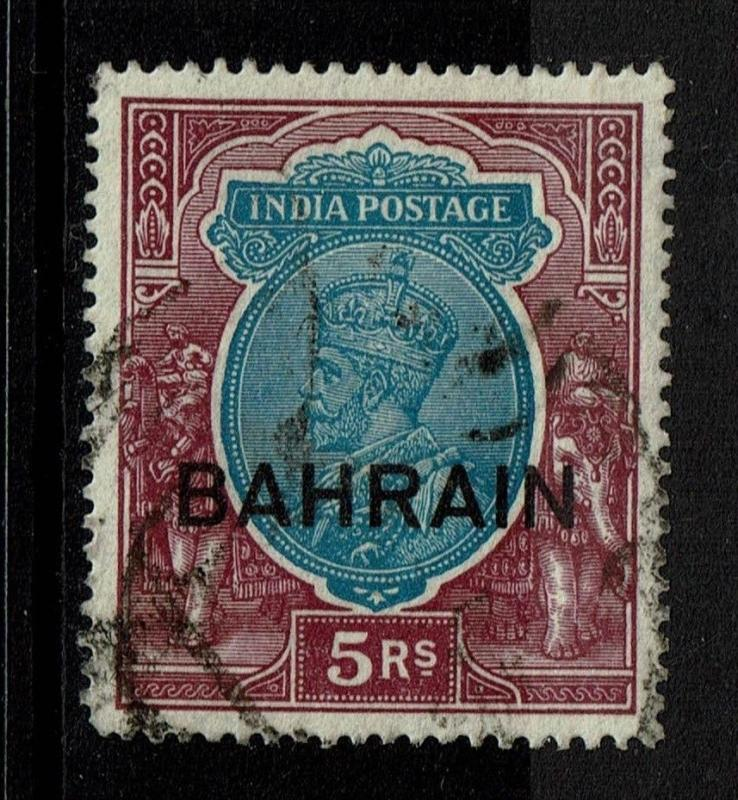 Bahrain SG# 14, Used, watermark upright - Lot 090317