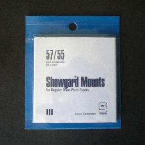 Showgard Stamp Mounts 57 / 55 mm BLACK Background Pack of 25