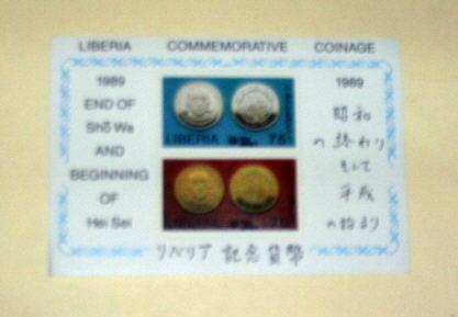 Liberia - 1147, MNH Complete S/S. Coinage Ovpt. SCV - $4.50