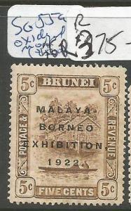 Brunei SG 55a Oxidized Color MOG (4clz)