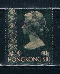 Hong Kong 287 (H0004)